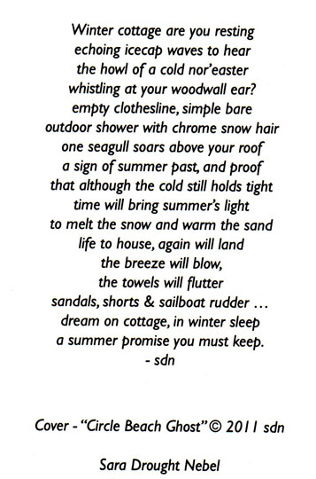 Poem by Susan Drought Nebel